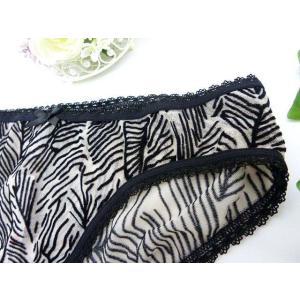 セール 50%OFF cosabella コサベラ CHELO ショーツ Co005BK/NU 黒 ベージュ 残り1点のみ|premium-lingerie|03