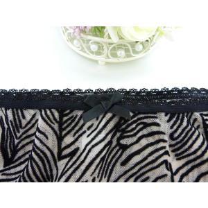 セール 50%OFF cosabella コサベラ CHELO ショーツ Co005BK/NU 黒 ベージュ 残り1点のみ|premium-lingerie|04