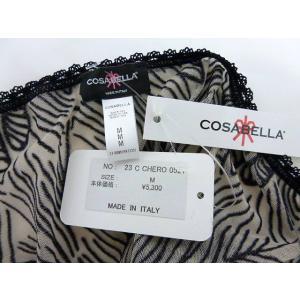 セール 50%OFF cosabella コサベラ CHELO ショーツ Co005BK/NU 黒 ベージュ 残り1点のみ|premium-lingerie|05
