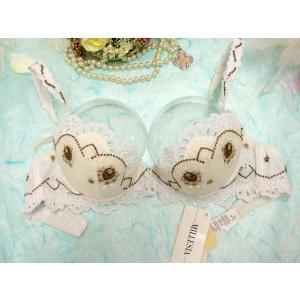 (セール80%OFF)MILLESIA/ミレジア 送料無料 パテッドブラジャー Ms004WH/BE 01832 白|premium-lingerie
