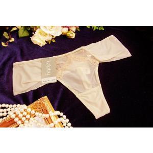 (セール80%OFF)Lejaby/レジャビー 残り1点のみ 送料無料 タンガ Lb042IV 12061 白|premium-lingerie
