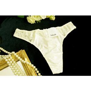 Aubade/オーバドゥ (70%OFFセール) Souffle d'Hiver(冬の吐息) タンガ Au081NA XC26 白 premium-lingerie