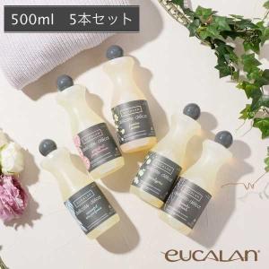(ポイント10倍) 5本セット eucalan ユーカラン デリケート洗剤 ランジェリー専用 ウール専用 洗剤 500ml×5本  オーガニック ラノリン 敏感肌 高級洗剤 輸入洗剤|premium-lingerie