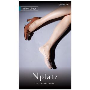 N-PLATZ フットケア フットカバー(高吸放湿性素材)かかと滑り止め付 (送料無料) LEG005 03060105|premium-lingerie