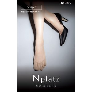 N-PLATZ フットケア 5本指カバー(綿混)LEG010 03060140 ナイガイ 母の日 ギフト プレゼント 仕事 働く女性|premium-lingerie
