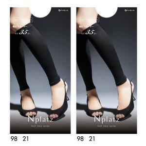 (2足セット)N-PLATZ 着圧 ハイソックス レッグウォーマー LEG017-2 3064302 黒 ベージュ ナイガイ 母の日 ギフト|premium-lingerie