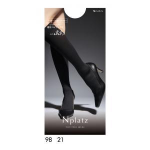N-PLATZ 着圧 ハイソックス 足首35hPa LEG014 3064301 黒 ベージュ ナイガイ 母の日 ギフト プレゼント 仕事 働く|premium-lingerie