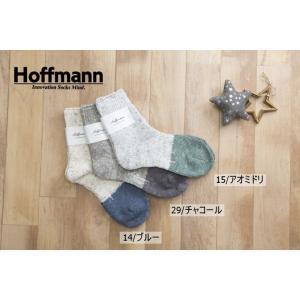 (メール便可) ホフマン hoffmann レディース 靴下 ソックス コットン スラブ&ネップ ローゲージ ソックス 7946/Ho041 日本製 国産 ナチュラル|premium-lingerie