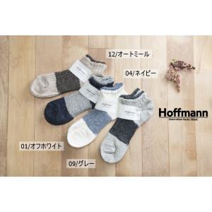 (メール便可) ホフマン hoffmann レディース 靴下 ソックス リネン&シルク ショート ソックス 7950/Ho042 日本製 国産 ナチュラル|premium-lingerie