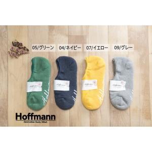 (メール便可) ホフマン hoffmann レディース 靴下 ソックス オーガニックコットン 足底パイル カバー ソックス 7952/Ho043 日本製 国産 ナチュラル|premium-lingerie