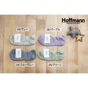 (メール便可) 春夏新作 ホフマン hoffmann レディース 靴下 ソックス リネン カバー ソックス 7953/Ho044 日本製 国産 ナチュラル|premium-lingerie