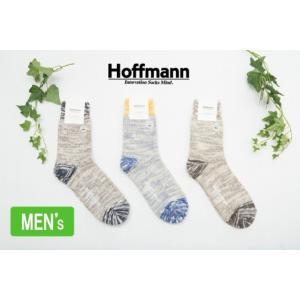 (メール便可) (メンズ) ホフマン hoffmann 靴下 オーガニックコットン 粗糸 ソックス 3355/Ho045 日本製 国産 ナチュラル|premium-lingerie