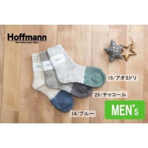 (メール便可) メンズ ホフマン hoffmann 靴下 ソックス ソックス ローゲージ ソックス Ho046/3373 コットンスラブ&ネップ 日本製 国産 ナチュラル|premium-lingerie