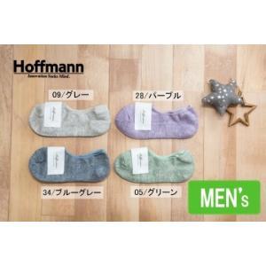 (メール便可) 春夏新作 メンズ ホフマン hoffmann 靴下 ソックス ソックス Ho048/3380 リネン カバー ソックス 麻 日本製 国産 ナチュラル|premium-lingerie