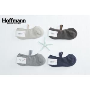 (メール便可) ホフマン hoffmann レディース 靴下 ソックス オーガニックコットン パイルバンド ローファー ソックス 7962/Ho050 日本製 国産 ナチュラル|premium-lingerie