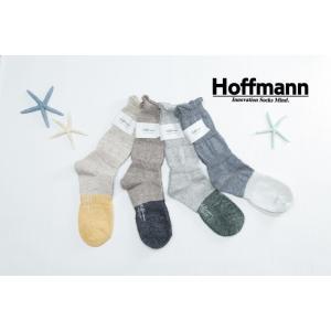 (メール便可) 春夏新作 ホフマン hoffmann レディース 靴下 ソックス リネン&シルク Ploot 7954/Ho052 日本製 国産 ナチュラル|premium-lingerie