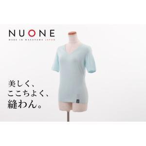 ヌワン NUONE Vネック半袖プルオーバー NU001/B18380 日本製 国産 インナーアイテム 海島綿 最高級 コットン 手洗い可能 洗濯ネット付き 暖かい 肌触り コットン|premium-lingerie