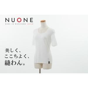 ヌワン NUONE ラウンドネック半袖プルオーバー NU002/B16970 日本製 国産 インナーアイテム 海島綿 最高級 コットン 手洗い可能 洗濯ネット付き 暖かい 肌触り|premium-lingerie