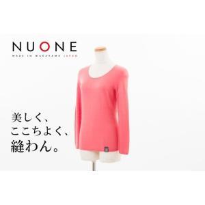 ヌワン NUONE ラウンドネック 9分袖 プルオーバー ニット インナー アイテム レディース 女性 肌着 海島綿 最高級 コットン コットン100% 日本製 国産 手洗い|premium-lingerie