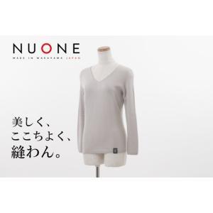 (ポイント10倍)  ヌワン NUONE Vネック9分袖プルオーバー NU004/B25170 日本製 国産 インナーアイテム 海島綿 最高級 コットン 手洗い可能 洗濯ネット付き 暖か|premium-lingerie