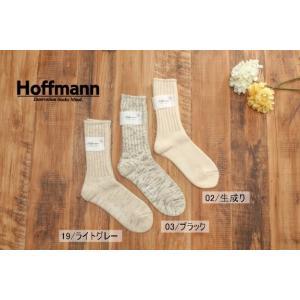 (今だけポイント3倍) (メール便可) ホフマン hoffmann レディース 靴下 ソックス OGスーピ マリブ  ソックス 靴下 Ho001 7909 日本製 国産 ナチュラル|premium-lingerie
