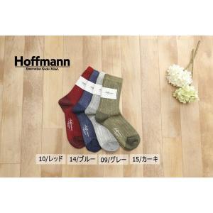 (メール便可) ホフマン hoffmann レディース 靴下 ソックス ウール&コットンヘリンボーン 靴下 ソックス  Ho002 7910 日本製 国産 ナチュラル|premium-lingerie
