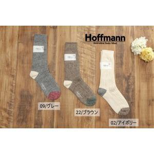 (メール便可) ホフマン hoffmann レディース 靴下 ソックス OGコットンケーブル柄 靴下  ソックス Ho003 7911 日本製 国産 ナチュラル|premium-lingerie