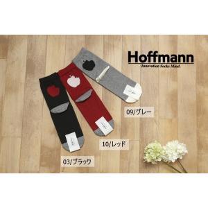 Hoffmann/ホフマン ウール&コットン りんご柄 靴下 ソックス  送料無料 Ho004 7912|premium-lingerie