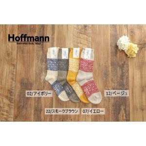 (メール便可) ホフマン hoffmann レディース 靴下 ソックス OGコットン&OGウール ドット柄 靴下  ソックス  Ho006 7914 日本製 国産 ナチュラル|premium-lingerie