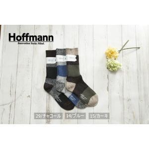 ホフマン/Hoffmann 送料無料 レディース靴下 ウール切替リブソックス 7920/Ho013|premium-lingerie