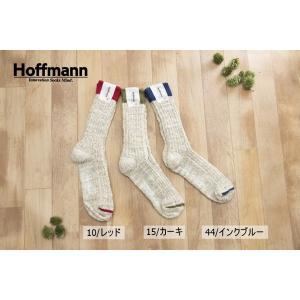 ホフマン/Hoffmann 送料無料 レディース靴下 オーガニックコットンガラボウリブソックス 7921/Ho014|premium-lingerie