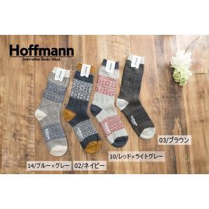 ホフマン/Hoffmann 送料無料 メンズ靴下 スノーパターンソックス 3362/Ho017|premium-lingerie