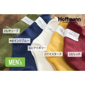 (メール便可) ホフマン hoffmann レディース 靴下 ソックス  メンズ靴下 コットンリバーシブルパイル ソックス3363/Ho018 日本製 国産 ナチュラル|premium-lingerie