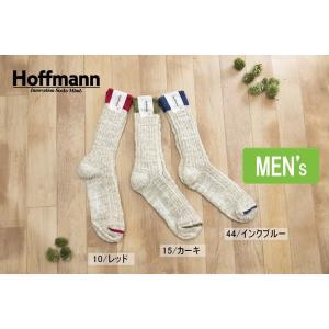 ホフマン/Hoffmann メンズ靴下 オーガニックコットンガラボウリブソックス 3365/Ho020|premium-lingerie