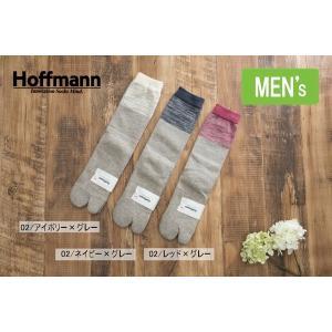 (メール便可) ホフマン hoffmann レディース 靴下 ソックス メンズ 靴下 タビ型足底パイル ソックス 3366/Ho021 日本製 国産 ナチュラル|premium-lingerie