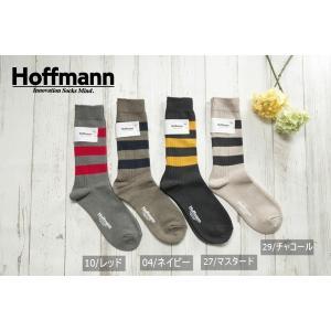 (メール便可) ホフマン hoffmann メンズ 靴下 ソックス オーガニックコットン &ウールリブ ソックス 3367/Ho022 日本製 国産 ナチュラル|premium-lingerie