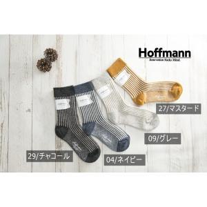 (メール便可) ホフマン hoffmann レディース 靴下 ソックス ウールストラップ  ソックス 7924/Ho025 日本製 国産 ナチュラル|premium-lingerie
