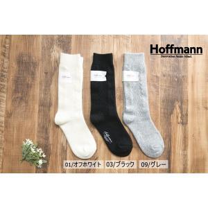 (メール便可) ホフマン hoffmann レディース 靴下 ソックス ラムウール&アンゴラリンクス柄 ソックス 7925/Ho026 日本製 国産 ナチュラル|premium-lingerie