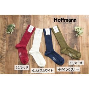 (メール便可) ホフマン hoffmann レディース 靴下 ソックス メリノウールリブ ソックス 7926/Ho027 日本製 国産 ナチュラル|premium-lingerie