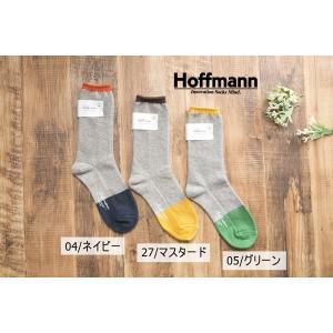 (メール便可) ホフマン hoffmann レディース 靴下 ソックス オーガニックコットン &ヤク鹿の子 ソックス 7927/Ho028 日本製 国産 ナチュラル|premium-lingerie