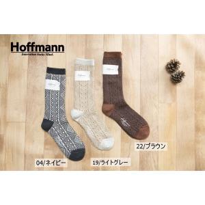 (メール便可) ホフマン hoffmann レディース 靴下 ソックス ウール&コットンジャガード柄 ソックス 7931/Ho032 日本製 国産 ナチュラル|premium-lingerie
