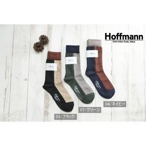 (メール便可) ホフマン hoffmann レディース 靴下 ソックス メリノウールハーフドット ソックス 7932/Ho033 日本製 国産 ナチュラル|premium-lingerie