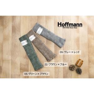 ホフマン/Hoffmann 送料無料 レディース靴下 オーガニックコットン100%ウォーマー 7934/Ho035|premium-lingerie