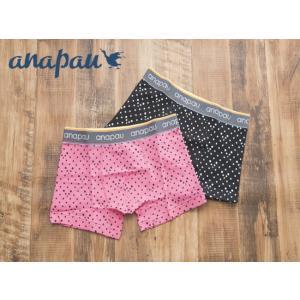(期間限定10%OFF) アナパウ/anapau メンズ ボクサーパンツ an001/1015 パンダドット アンダーウェア M・L|premium-lingerie