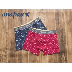 送料無料 アナパウ/anapau メンズ ボクサーパンツ an002/P-1208 クマドット アンダーウェア M・L|premium-lingerie