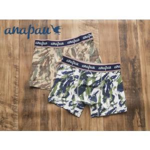 送料無料 アナパウ/anapau メンズ ボクサーパンツ an008/P-1605 ポルトガル軍迷彩 アンダーウェア M・L|premium-lingerie