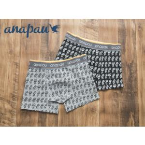 送料無料 アナパウ/anapau メンズ ボクサーパンツ an009/1102 モンキーハート アンダーウェア M・L|premium-lingerie