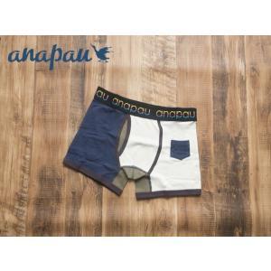 プレゼント ギフト アナパウ anapau メンズ ボクサーパンツ 下着 国産 日本製 an011/P-1603 ポケットパンツ アンダーウェア M・L  彼氏 旦那 海 夏 サーフ ビタ|premium-lingerie