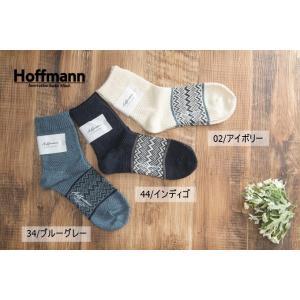 (メール便可) 春夏新作 ホフマン hoffmann レディース 靴下 ソックス コットン 鹿の子ジャガード柄  ソックス 7941/Ho037 日本製 国産 ナチュラル premium-lingerie
