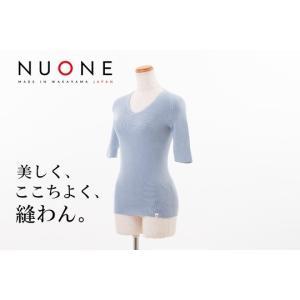 (ポイント10倍)  ヌワン NUONE リブVネック半袖プルオーバー NU006/B23120 日本製 国産 インナーアイテム 海島綿 最高級 コットン 手洗い可能 洗濯ネット付き 暖|premium-lingerie